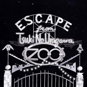 escape-from-tsuki-no-uragawa-zoo